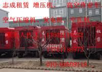 北京租赁电动空气压缩机PDSF830柴油移动式空压机-北京机电设备公司