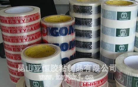 印刷玻璃纤维胶带 超强度单向纤维胶带 玻璃纤维胶带-昆山亚恒胶粘制品有限公司销售部