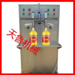 福建半自动灌装机vBSB灌装机X-济南天鲁机械设备有限公司