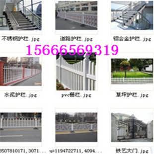 围墙栏杆-临朐金泽护栏有限公司销售部