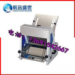 面包切片的机器|全自动吐司分片机|吐司面包分片机|自动面包分片机器-北京航远盛世机电有限责任公司