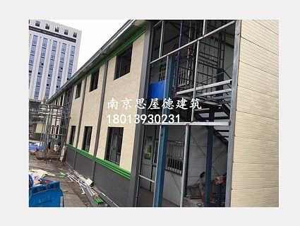 钢结构活动板房、钢结构厂家