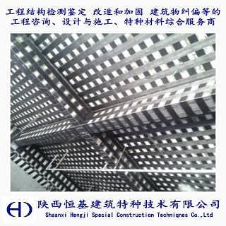 粘贴碳纤维片材加固施工技术