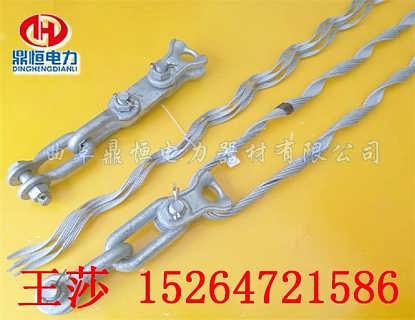 光缆固定夹 adss/opgw光缆耐张线夹  绝缘导线耐张线夹批发采购