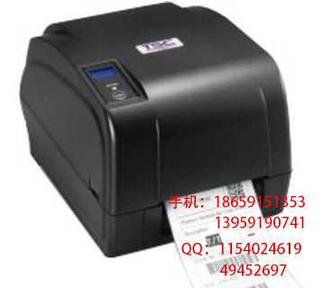 供应TSC TA200桌面型标签打印机
