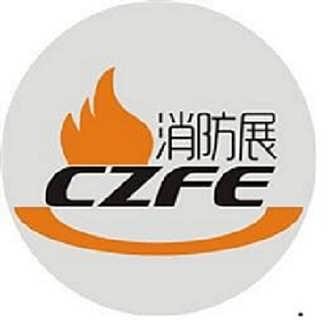 供应河南消防展会-全球最大的消防展看郑州