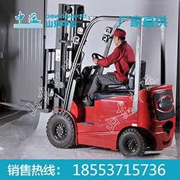 叉车价格 叉车生产厂家 叉车品牌