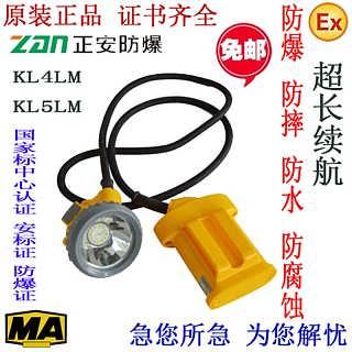 煤矿头戴专用防爆锂电矿灯 LED高亮度充电防水井下作业灯户外矿帽