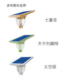 新疆现货供应蓝晶易碳太阳能庭院灯 7W(宝莲灯)-山东蓝晶易碳新能源有限公司新疆办事处