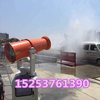 公路降尘雾炮机施工有要求环保除尘喷雾机