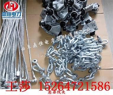 adss光缆悬垂线夹  光缆固定夹 悬垂线夹的结构特点和作用