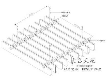 广东木纹铝方通厂家 铝方通厂家批发