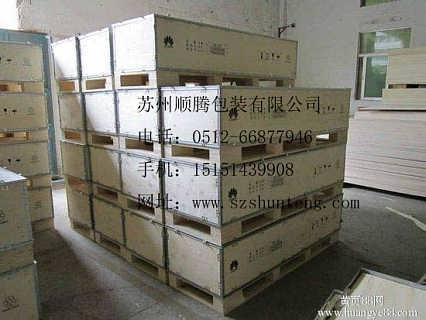木箱、苏州钢带箱