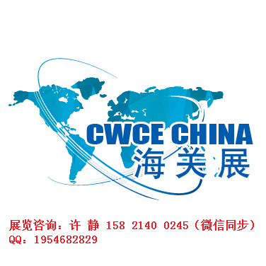 2018中国(上海)智慧海关暨海关毒品探测设备展览会