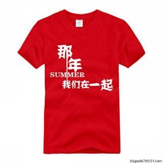 郴州广告文化衫制作厂郴州文化衫印刷厂-长沙利德曼环保袋制品有限公司产品推广