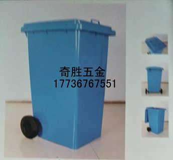 物业铁质垃圾桶厂家_盘锦物业铁质垃圾桶生产厂家【奇胜】