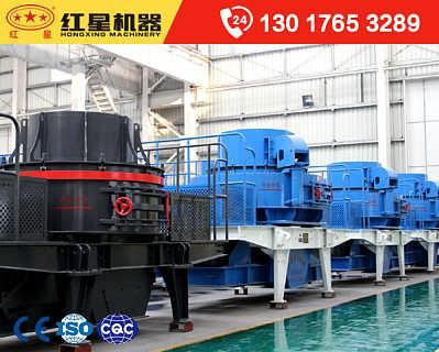 时产100-160吨的制砂机设备WYL65