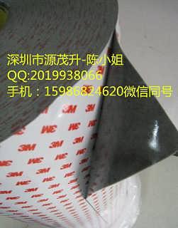 3M4190**3MCN4190导电胶