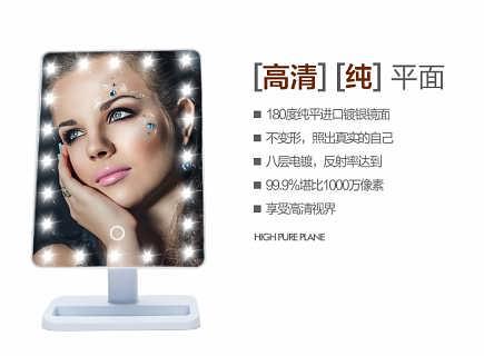 台式LED发光镜子 20LED化妆镜带放大镜 可调光触控式开带灯化妆镜