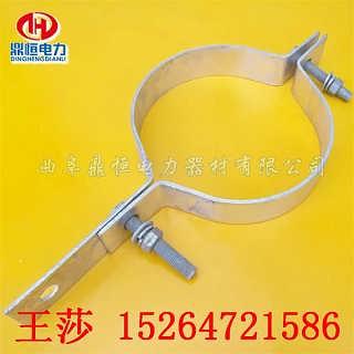 10米电线杆抱箍  优质不锈钢卡箍 厂家供应热镀锌钢管抱箍