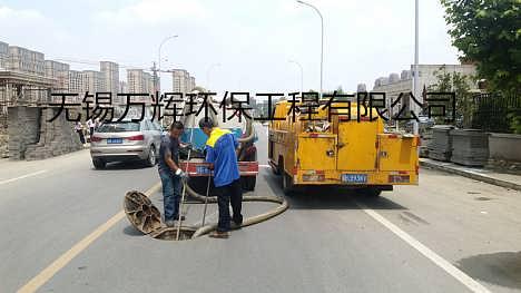 无锡惠山区市政管道疏通