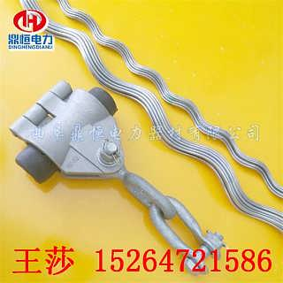 光缆金具 预绞式悬垂线夹 电力通信adss电缆用线夹  光缆固定夹作用结构