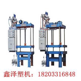 自动成型机-河北辛集市鑫泽泡塑机械厂