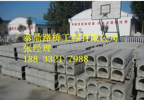 水泥钢丝网立柱模具厂家