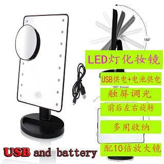 新款16颗LED化妆镜 触摸开关USB发光镜 高档台面镜 桌面美容镜
