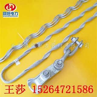 预绞丝紧线耐张线夹 拉线线夹 钢芯铝绞线耐张线夹专业生产厂家