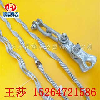 紧线线夹  吊电线杆夹具  加工预绞丝绝缘导线耐张线夹