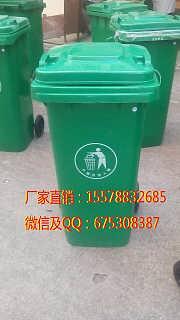 垃圾桶价格多少