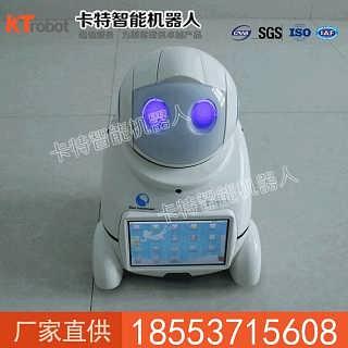 小优机器人价格,小优机器人
