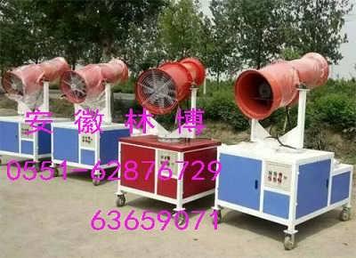 安徽环保雾炮机 滁州除尘喷雾机 合肥工地射雾机
