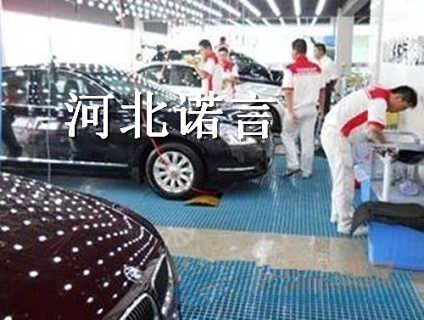 洗车漏水板格栅包头市固阳县洗车漏水板专业生产厂家