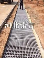 玻璃钢电缆地沟盖板土默特右旗玻璃钢地沟盖板生产厂家