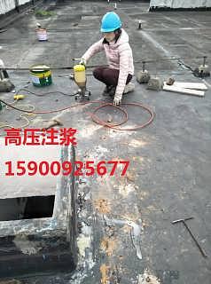 上海地下室、桥梁、涵洞、电缆井、储油罐堵漏 电梯井基坑防水堵漏-上海李卫实业有限公司