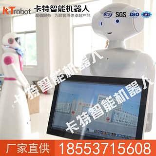 营销机器人价格,营销机器人