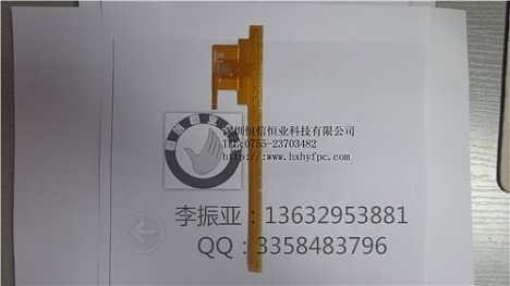 新疆乌鲁木齐单面FPC生产厂家,新疆单面软性电路板加工制造