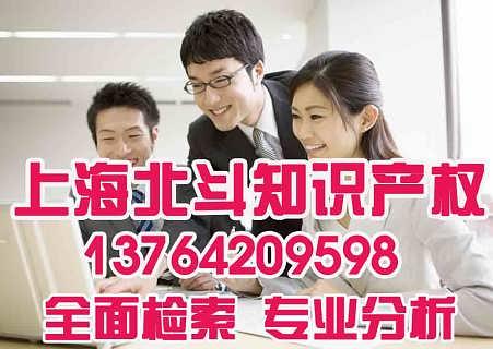 上海闵行区商标申请、商标注册、商标设计、商标办理,闵行区商标局备案机构
