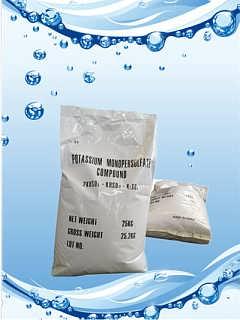 湖南过硫酸氢钾复合盐 水产养殖消毒剂 污水处理-苏州润东源环保科技有限公司
