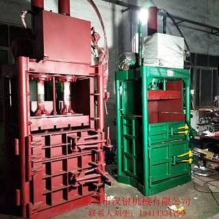废旧塑料压包机-30吨立式打包机