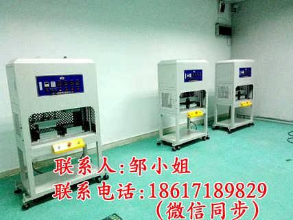 江苏气动热熔机/双头气动热压机厂家