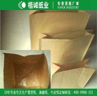 食品包装淋膜纸 楷诚纸袋子淋膜纸定制-广东楷诚纸业有限公司_牛皮纸_淋膜纸_离型纸
