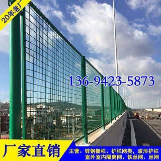 三亚港口防护网厂家 海南桥梁护栏网定做 钢板网护栏厂家-海南琼海博鳌宏达钢结构技术服务部