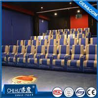 赤虎供应皮制电动伸展主题影院沙发