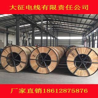 宁夏风电项目专用钢芯铝绞线_钢芯铝绞线规格报价-大征电线有限责任公司销售部