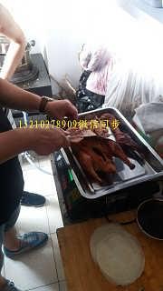 创业项目v北京果木烤鸭加盟店-北京兴源科技