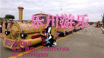 带彩灯无轨道小火车价格 无轨道小火车彩灯-郑州乐川游乐设备有限公司