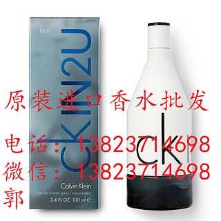 香水批发市场 名牌香水批发-汇美汇(深圳)商贸有限公司